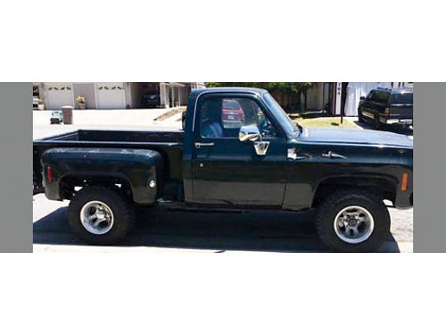 1976 GMC 4X4 350 CL 4 speed new tires shocks rims including spare 3200 obo