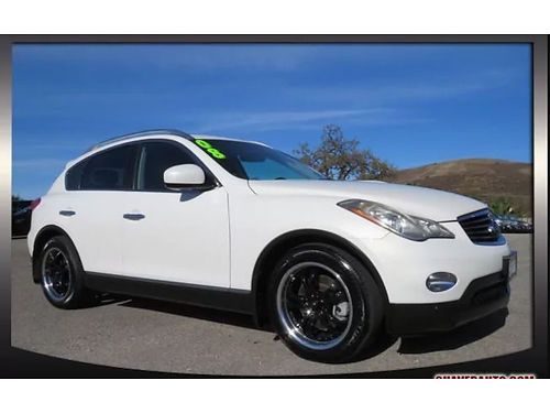 2008 INFINITI EX35 - One owner clean Carfax backup camera dual pwr seats dual zone AC heated se
