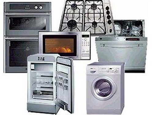 AMERICAN APPLIANCE LARGE SELECTION OF USED APPLIANCES ...